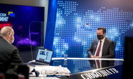 Заев: Оваа Влада овозможува широка консултација за стратешките прашања од интерес на граѓаните