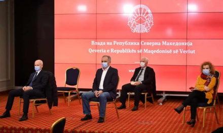 Инспекцискиот совет во активна соработка со МВР гарантира одговорно прославување на претстојните празници