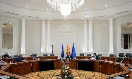 Премиерот Заев и министерот Хоџа на средба со тутунопроизводителите и откупувачите: Ќе покренеме иницијатива за укинување на четвртата класа