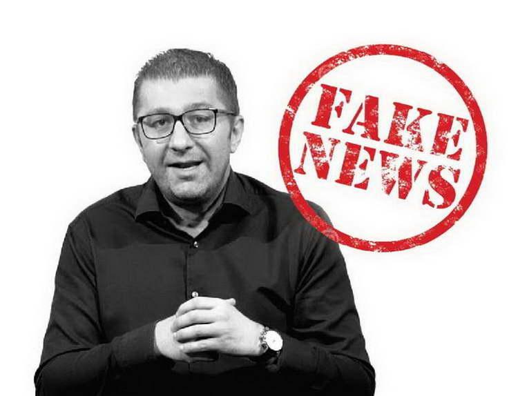 СДСМ: ВМРО-ДПМНЕ лажеше дека нема доволно тестови и заштитна опрема, денеска лаже дека ќе нема вакцини против коронавирусот