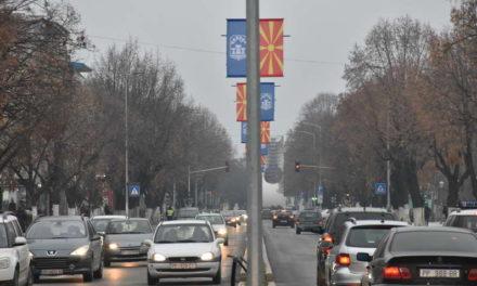 Состојба со коронавирусот во општина Прилеп за период: 22 – 28 февруари 2021 година