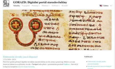 Чешката Академија на науки ја објави својата архива на старословенски јазик во дигитална форма