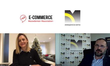 Асоцијација за е-трговија на Македонија и Македонската берза потпишаa меморандум за соработка