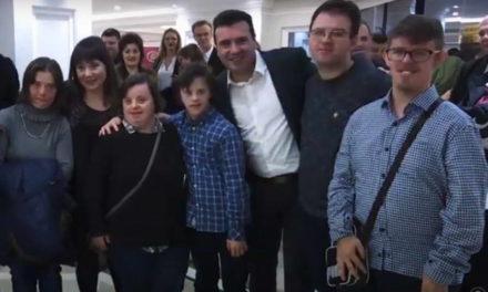 """Премиерот Заев: Конвенцијата на ОН за правата на лицата со попреченост се имплементира со силно темпо, продолжуваме според принципот """"ништо за нив – без нив"""""""