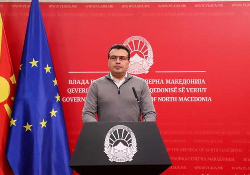 Заев до Каракачанов: Не сме легнале во 1943 година како Бугари, за потоа да се разбудиме како Македонци