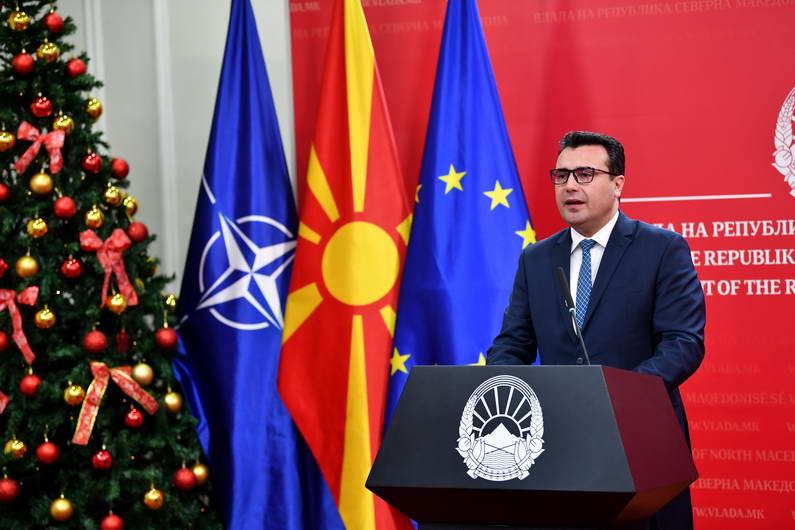 Заев: Во 2020 ја одржавме македонската економија стабилна, жива и динамична, 2021 е година наекономски раст