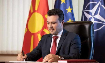Премиерот Заев по повод Рамазан Бајрам: Празникот Рамазан Бајрам носи надеж за нов почеток и ја поттикнува вербата на луѓето во доброто, вистината и правдата