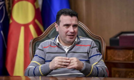"""Заев за """"Капитал"""": Изразувањето интерес за учество во Александрополис гасоводот е демонополизирање на снабдувањето со гас"""