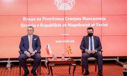Заев: Нова чешка инвестиција во ИТ секторот, креираме предвидлива даночна политика и услови за натамошен раст