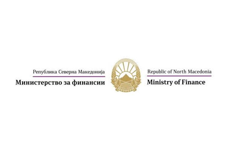 Министерство за финансии: Поголема либерализација и продлабочување на пазарот на капитал  преку измени на Законот за инвестициски фондови