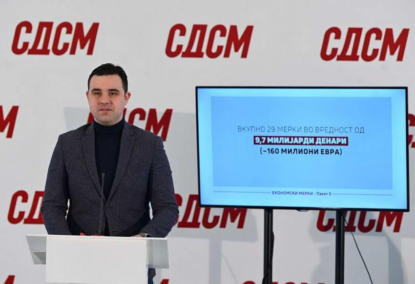 Со петтиот пакет мерки од 160 милиони евра продолжува грижата за граѓаните и економијата