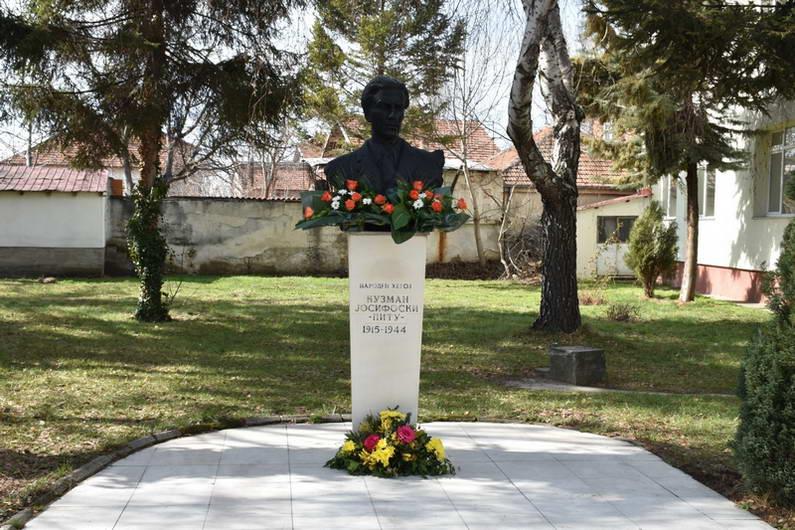 77 години од загинувањето на народниот херој, прилепчанецот Кузман Јосифоски-Питу