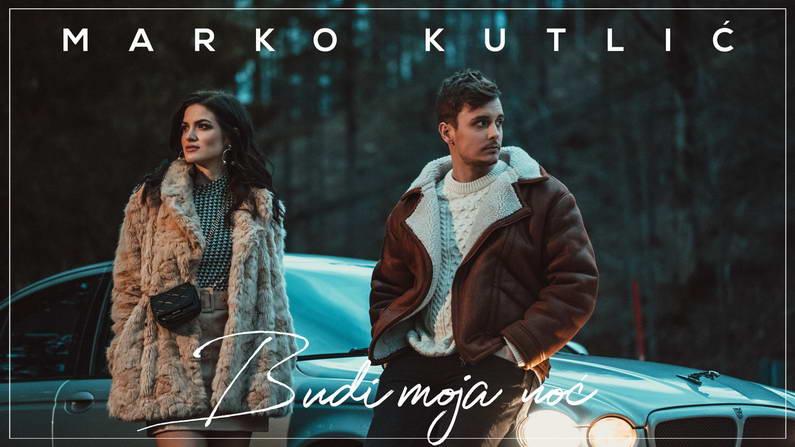 Марко Култиќ: Сакам македонската публика да ја слушне мојата песна, затоа што Македонија е земјата на мојот музички идол