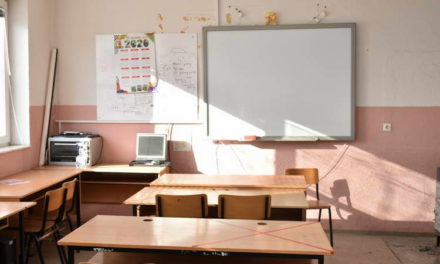 """ООУ """"Страшо Пинџур"""", пример за инвестиции во училиштата во населените места"""