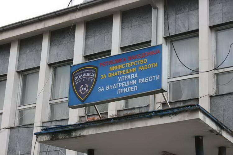 Сузбиена криминална група за продажба на дрога во Прилеп, вчера приведени шест лица