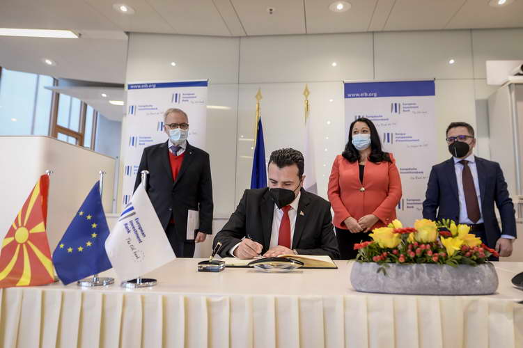 Заев за состанокот во Европската инвестициска банка во Луксембург: ЕИБ е наш партнер и поддржувач на нашиот европски пат