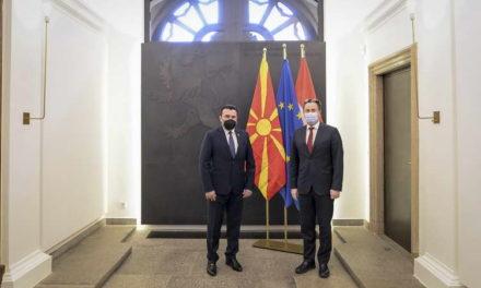 Средба Заев-Бетел: Луксембург е близок партнер на нашата земја и значаен глас во ЕК за старт на преговорите за членство во ЕУ