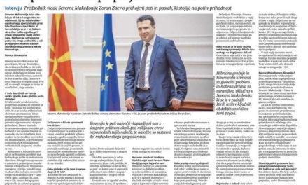"""Заев за словенечко """"Дело"""": Во годината кога славиме три значајни јубилеи, македонскиот мозаик сјае со најубавите бои"""