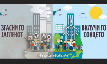 Обединет Балкан за чист воздух: Со елиминација на јагленот ќе се отстрани најголемиот индивидуален извор на аерозагадување
