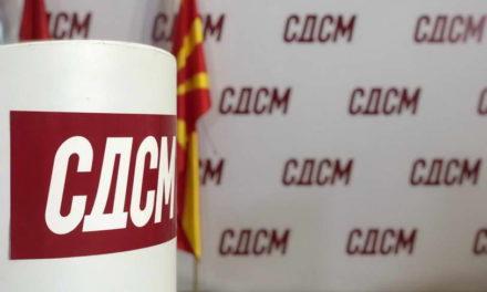 СДСМ: Владата предводена од СДСМ изнајде начин да се стави крај на блокадите на ВМРО-ДПМНЕ и Левица за личните карти