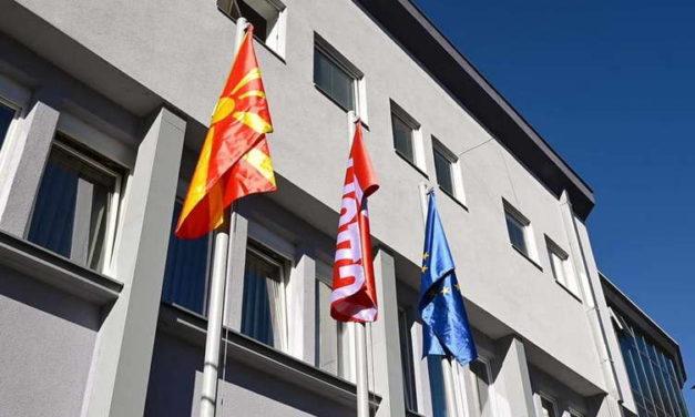 """СДСМ: Со проектот """"Учи паметно, работи стручно"""" ја потврдуваме грижата за младите и инвестираме во иднината на македонската економија"""