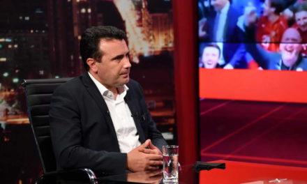 Заев: Со Бугарија треба да постигнеме согласност дека станува збор за два различни народа со заеднички делови од историја