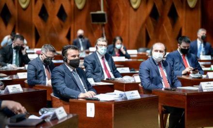 Заев: И во оваа тешка година за тутунопроизводителите не изостана огромната поддршка на Владата со дополнителни близу 7 милиони евра, покрај предвидените 32 милиони