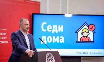 Заев, Филипче, Хасани и Караџовски: Се справуваме со сериозен бран на КОВИД-19 за кој заедно треба да покажеме одговорност
