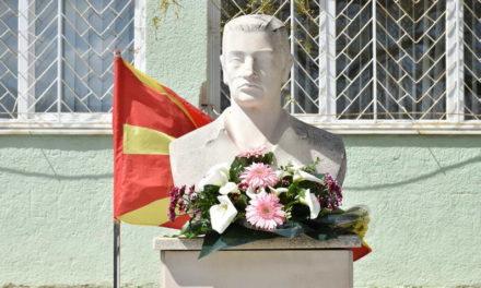 """СОУ """"Орде Чопела"""" ја одбележа 79-годишнината од загинувањето на својот патрон"""
