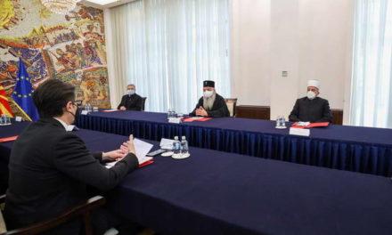 Средба на претседателот Пендаровски со поглаварите и претставниците на верските заедници