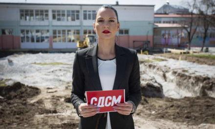 """СДСМ Прилеп: ООУ """"Кире Гаврилоски – Јане"""" во Прилеп добива нова спортска сала, градиме и во услови на пандемија"""