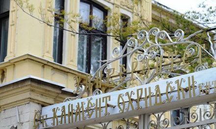 Студенти на Високата медицинска школа во Битола со поддршка за нивниот професор да се врати на работа