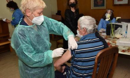 Спроведена првата фаза од вакцинацијата на штитениците на прилепскиот Дом за стари лица