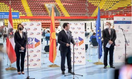 Заев, Вархеји и Едштадлер на заедничка прес-конференција: Денешниот ден е израз на солидарност и заедништво (ВИДЕО)