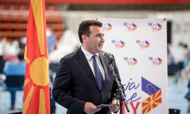 Европска агенда на премиерот Заев: Работни посети на Брисел, Мадрид и Атина, прва посета на кралството Шпанија на премиерско ниво