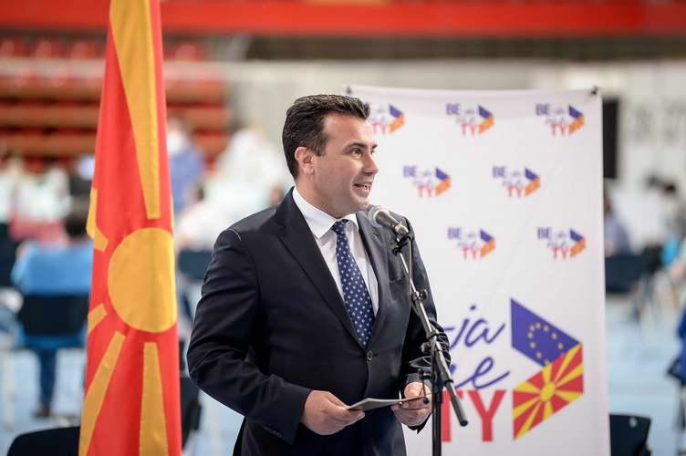 Во Атина премиерот Заев ја завршува европската турнеја