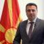 Заев: Европските лидери добро ја разбираат нашата порака – Македонскиот идентитет не е за преговори и никогаш нема да биде за преговори