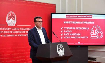 Премиерот Заев: Со Интервентниот план за инвестиции (ИПИ 2021 – 2027) реализираме проекти од највисок интерес на граѓаните, за забрзан развој на македонската економија