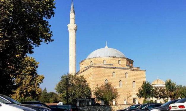 Муслиманските верници го слават Рамазан Бајрам