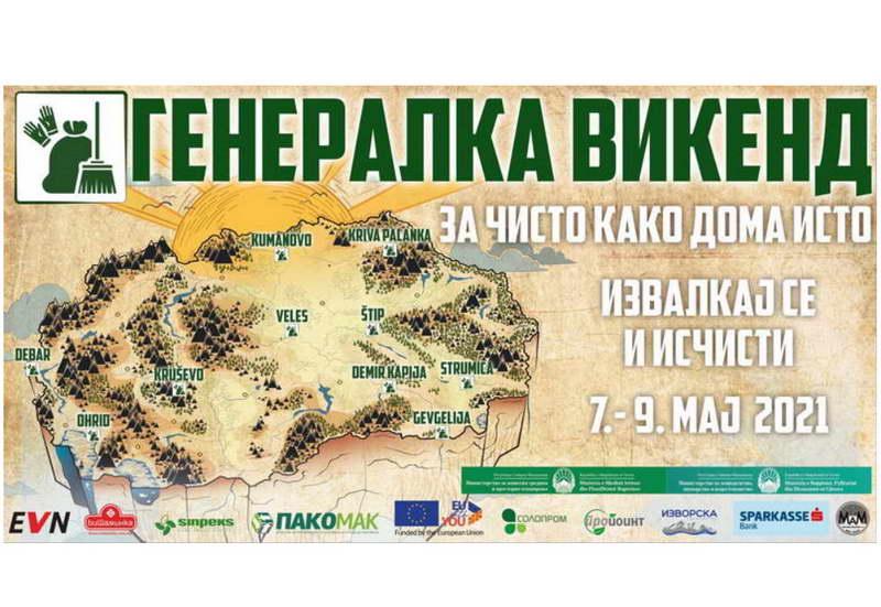 """""""Генералка викенд"""", во петок голема акција за чистење на Крушево"""