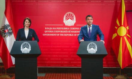 Средба на Никола Димитров со австриската министерка за Европа Каролине Едштадлер, во рамки на нејзината возвратна посета на Скопје