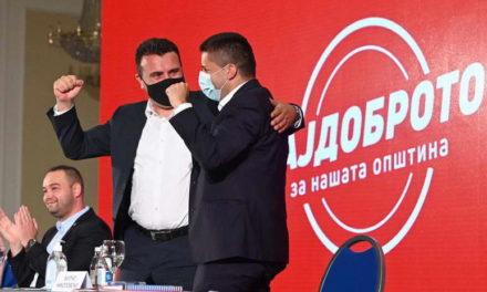 """Николовски после ЦО: ,,Најдоброто за нашата општина"""" е препознатлив печат на СДСМ, машината е во погон!"""