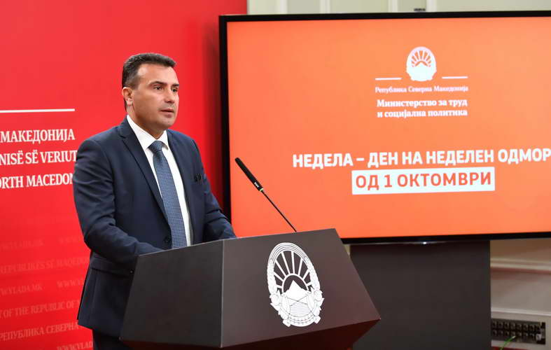 Заев, Шахпаска и Бектеши: Водејќи грижа за работничките и социјалните права на работниците, недела станува ден за неделен одмор
