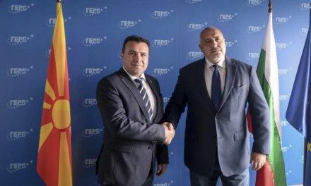 Заев и Борисов од Софија: Нашите народи се многу блиски и упатени на соработка, нема да дозволиме да се развива омраза меѓу младите