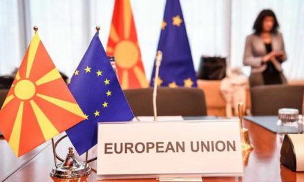 Европската комисија денеска ќе ги исплати и останатите 80 од предвидените 160 милиони евра помош за С. Македонија