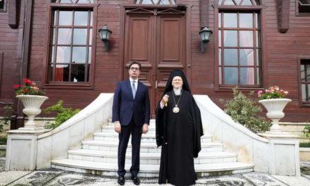 Средба на претседателот Пендаровски со Вселенскиот Патријарх Вартоломеј