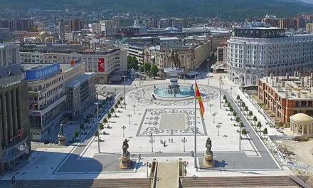 Во Скопје денеска започнува Првиот Економски Форум