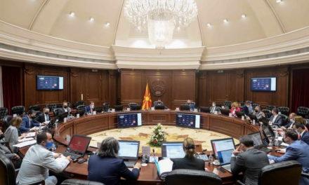 Владата ќе ја одржи редовната 104-та седница