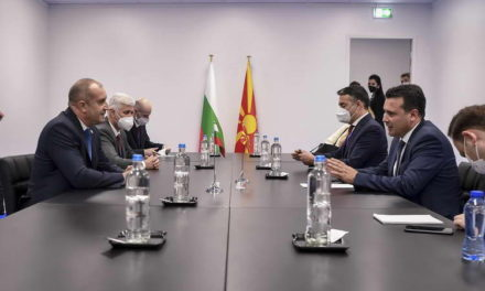 Заев и Радев во Брисел разговараа за перспективата за постигнување на реален исчекор во процесот на европската интеграција на Република Северна Македонија