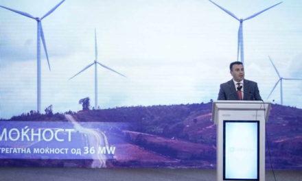 Заев: Владините политики за еколошка енергија ја донесоа првата инвестиција во ветропарк вредна 61 милион евра